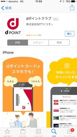 iphone719