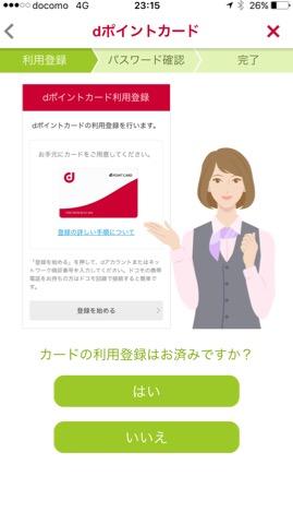 iphone722