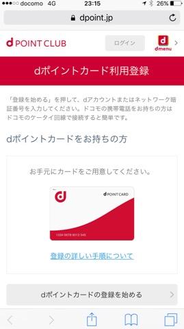 iphone723