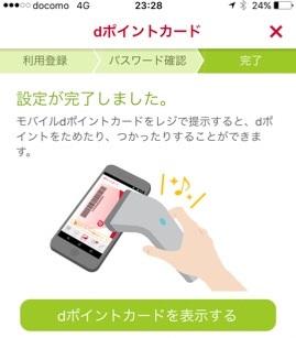 iphone724