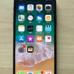 iPhone X:使ってみた感想レビュー・問題点