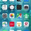 iPhone X:悪いところ・良いところの感想