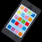 売上ランキング:iPhoneXS・XRより8が上、Galaxy Note9は圏外へ徴用工判決が影響か