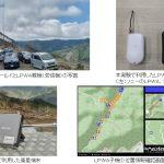 NTTドコモ・住友林業:LPWA+衛星回線で林業事業者の安否確認ソリューション