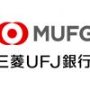 三菱UFJ銀行:ネットでの出入金明細を10年分無料で確認可、2019年2月10日から