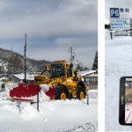 KDDI:白馬村とKDDI 5G活用した除雪車支援の実証試験