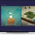 NTTドコモ:5G関連:モバイルを活用したゲームストリーミングサービス展開を支援