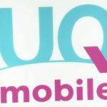 KDDI:UQモバイルで月額3980円の20GBプランを今年度中に提供する方針