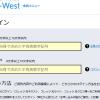 NTT西日本:フレッツ光の契約内容、契約更新時期、解約無料期間の確認方法