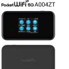 ソフトバンク:5Gミリ波対応モバイルWi-Fiルータ(Pocket WiFi 5G A004ZT)3/19発売