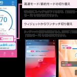 UQモバイル:ahamo、povo、LINEMOとの違い、比較、どっちがお得か、優れている点
