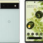 KDDI au:Google Pixel 6 10月28日発売:YouTube Premium 12カ月無料キャンペーン