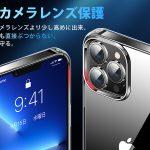 iPhone13 pro MAX:カメラレンズを保護する人気のお勧めケース(CASEKOO・ESR)
